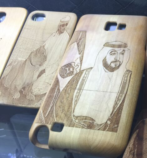 wood phone case engraving