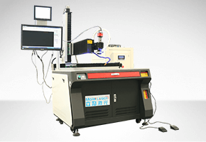 Handheld and auto laser welding machine